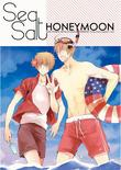 Sea Salt HONEYMOON