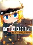 BATTLEFIELDGIRLs!