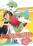 I LOVE YOU MASTER! 2