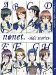 nonet. -side stories-